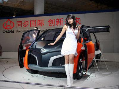 Gratuitous Changan booth babe. Picture courtesy techrepublic.com